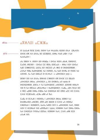 9c8a98cb9d381baf125d6dd561498ff8--font-family-exploration.jpg